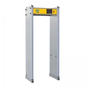 2M Technology 2MWT-300S Walk-through Metal Detector
