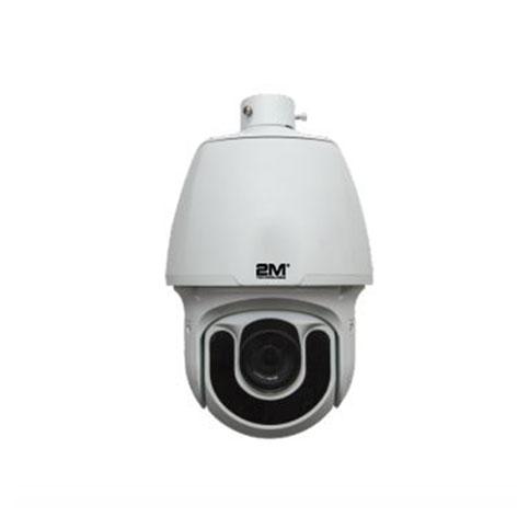 2MPIP-3MIR20033XUASL-C 3MP