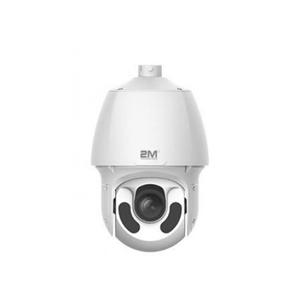 Pan Tilt Zoom Cameras