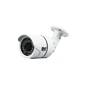 Analog HD - All-in-One Security Cameras