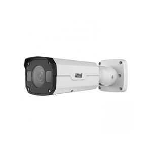 Network Bullet Cameras
