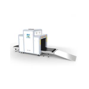 Luggage X-Ray Machines