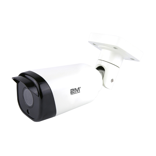 2MBT-5MIR40Z Motorized Bullet Camera