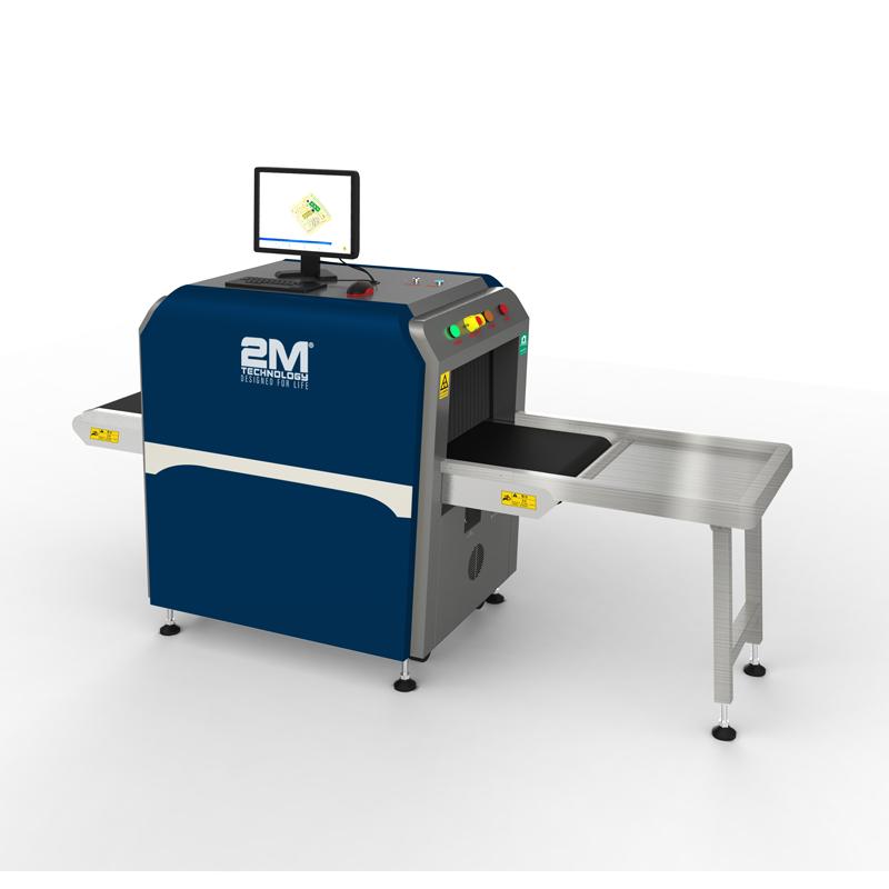 2MX-5030 luggage scanner
