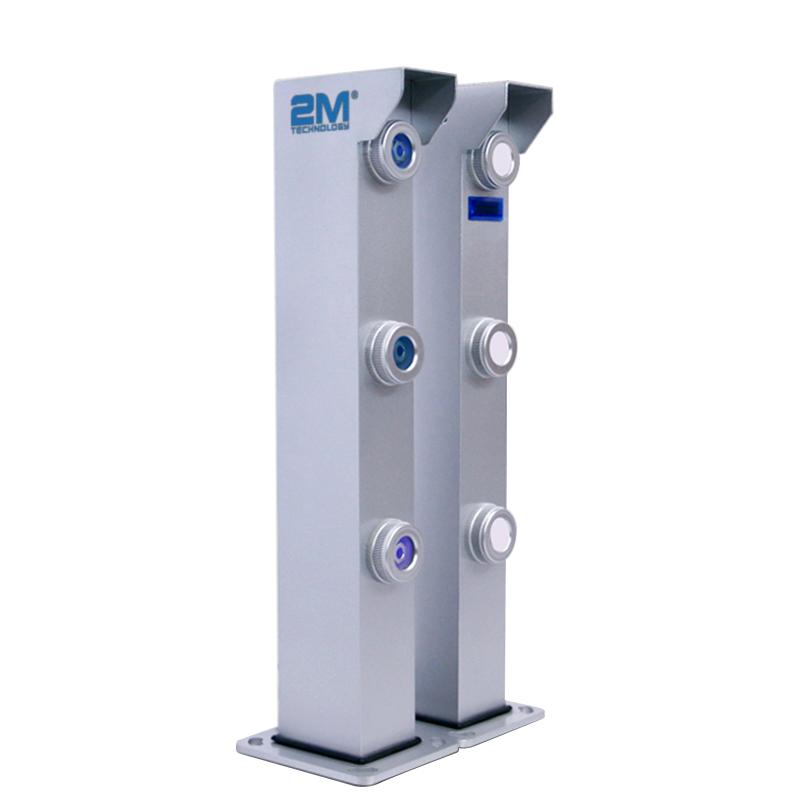 2M3PLD 3x Laser Beam Intrusion Detector