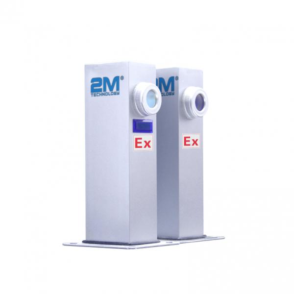 2MEX1PLD Explosion-Proof 1x Beam Laser Intrusion Detector