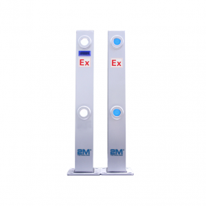 2MEX2PLD Explosion-Proof 2x Beam Laser Intrusion Detector